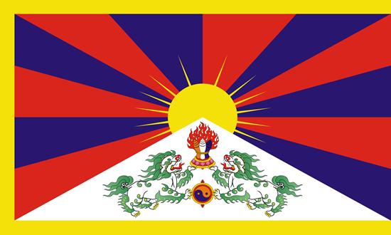 Vertaalbureau Tibetaans