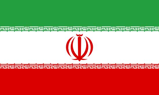 Vertaalbureau Farsi