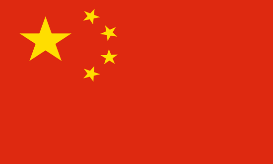 Chinees vertaalbureau