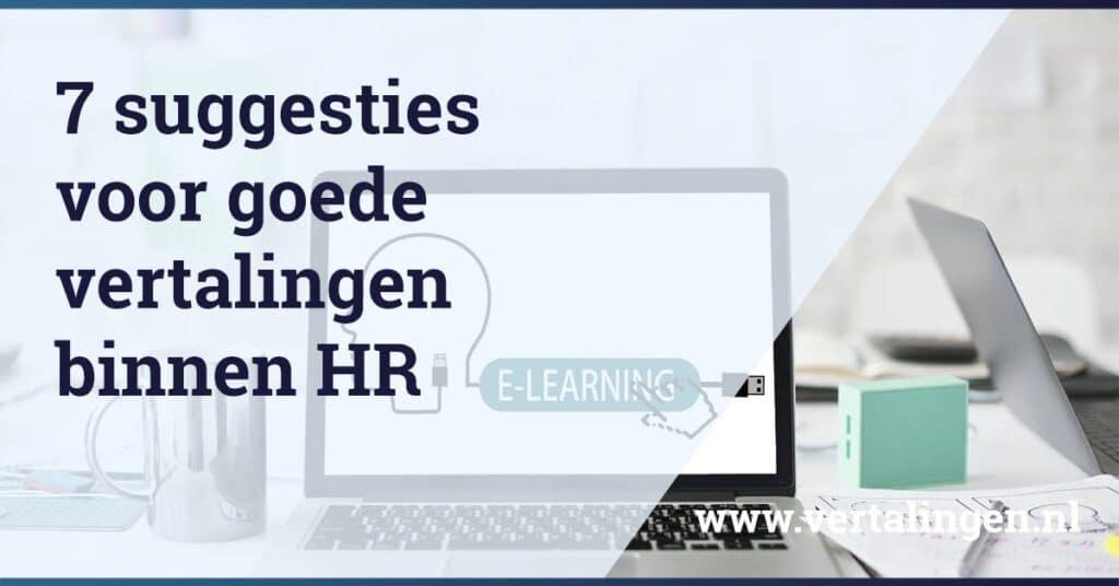 HR-vertalingen