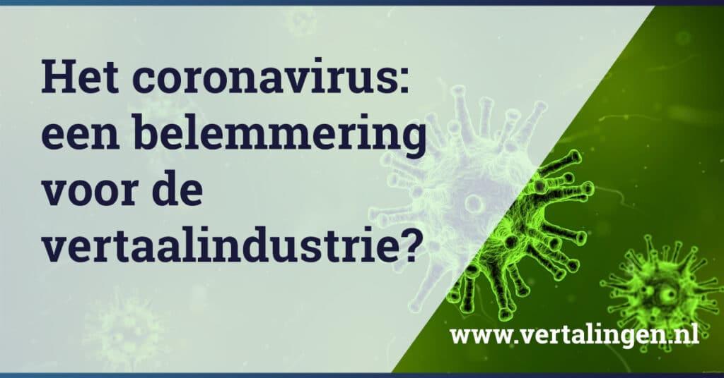 Coronavirus belemmering vertaalindustrie